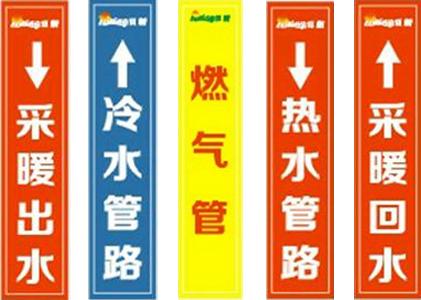 logo 标识 标志 设计 矢量 矢量图 素材 图标 421_300