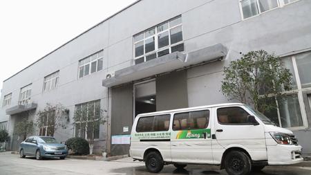 日新环境地源热泵系统专家材料中心