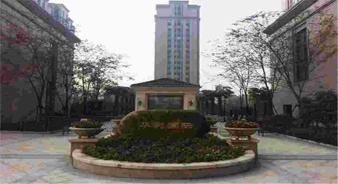 日新环境地源热泵系统公司办公大楼