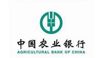 【日新环境地源热泵】农业银行