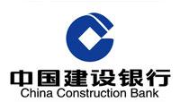 【日新环境地源热泵】建设银行