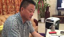 【日新环境地源热泵系统专家】白云深处别墅用户