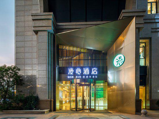 杭州漫心酒店—日新环境匠心之作