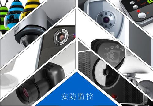 地源热泵空调系统集成-安防监控系统